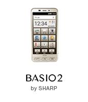 BASIO2 basio2