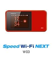 Speed Wi-Fi NEXT W03 hwd34