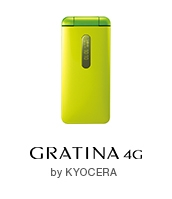 GRATINA 4G kyf31