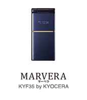 MARVERA KYF35