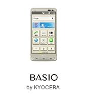 BASIO kyv32