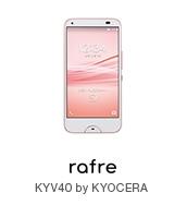 rafre KYV40