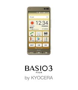 BASIO3 basio3