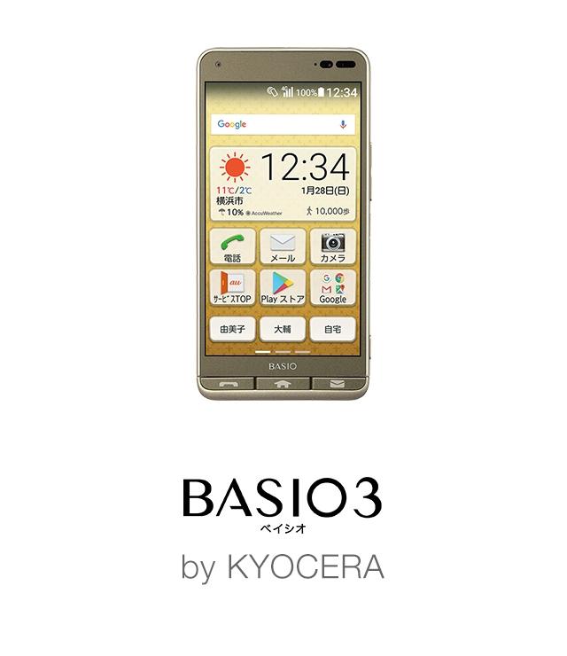 basio3