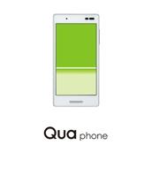Qua phone quaphoneqx
