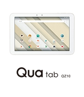 Tablets | Products | au