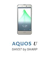 AQUOS U SHV37
