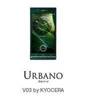 URBANO V03