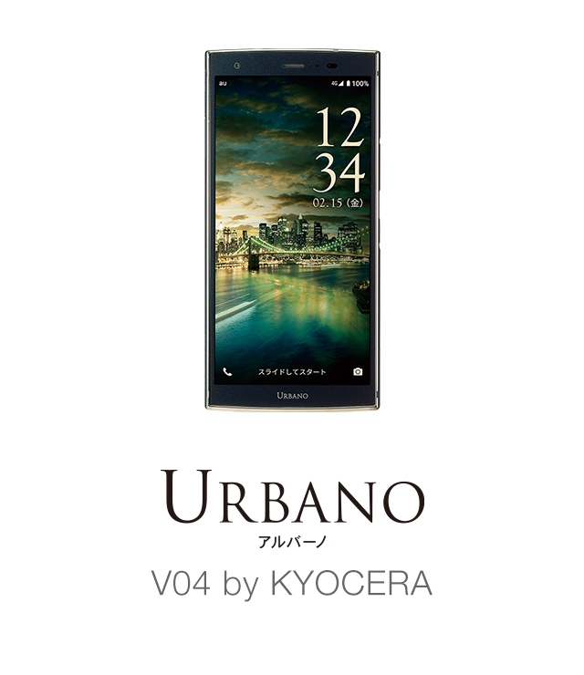 URBANO V04