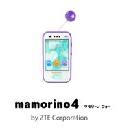 mamorino4 mamorino4
