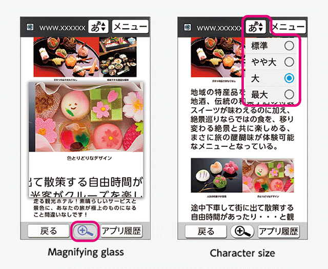 Magnifying glass and Character size