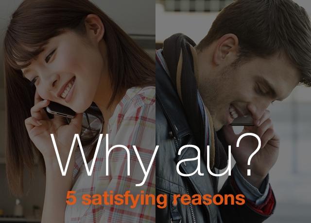 Why au?