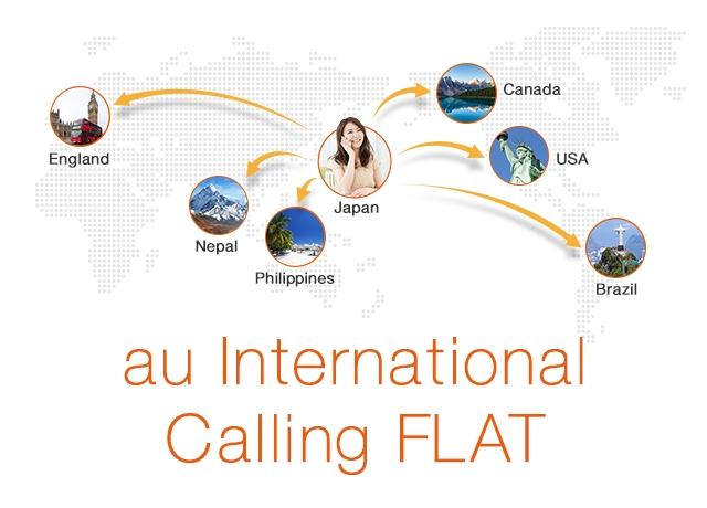 au International Calling FLAT