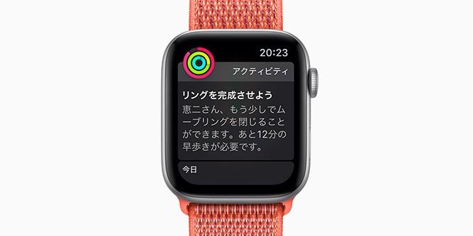 Apple Watch Series 4:あなたの日々の体の動きをムーブ、エクササイズ、スタンドの3つのアクティビティリングで表示します。