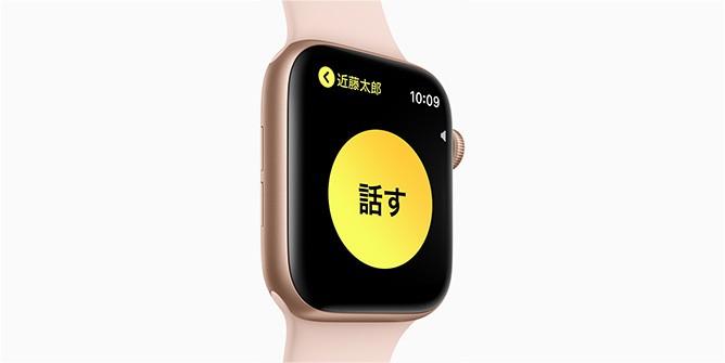 Apple Watch Series 4:電話の通話、トランシーバーでの会話、メッセージの送受信、Siriの利用、Apple Musicのストリーミングができるようにします。