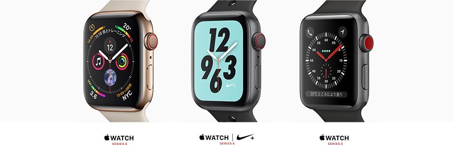 Apple Watch Series 4:あなたのスタイルに合ったApple Watchを見つけてください。比較する。
