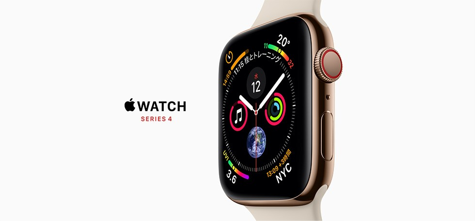 Apple Watch_Series 4