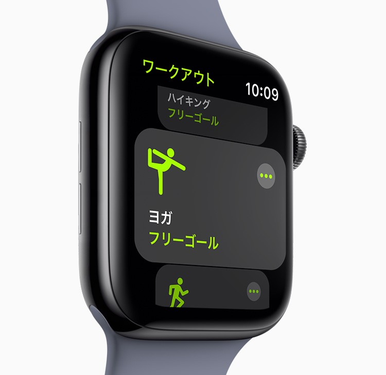 Apple Watch Series 4:ランニングから、ヨガ、水泳まで、まるでパーソナルトレーナーのようにあなたのワークアウトの方法を理解して、あなたに必要なすべての測定値を手首の上に表示します。