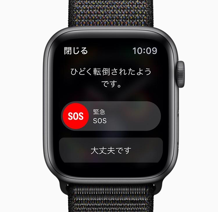 Apple Watch Series 4:あなたがすぐに行動を起こして、医師の診察を受けられるように、懸念すべきことを検知するとお知らせします。
