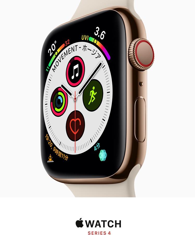 Apple Watch_Series 4