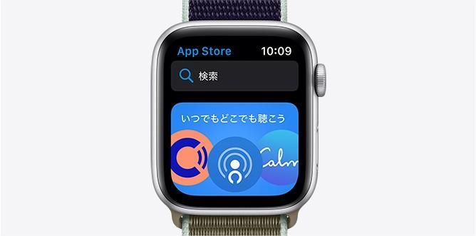 Apple watch 5 アプリのダウンロード