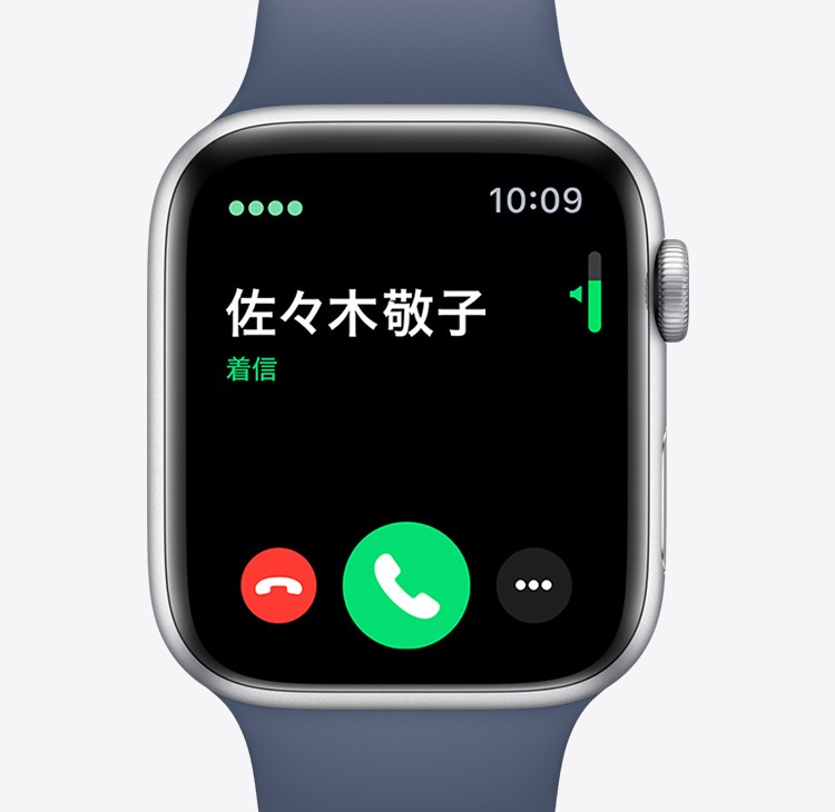 Apple watch 5 電話・メッセージ・ストリーミング
