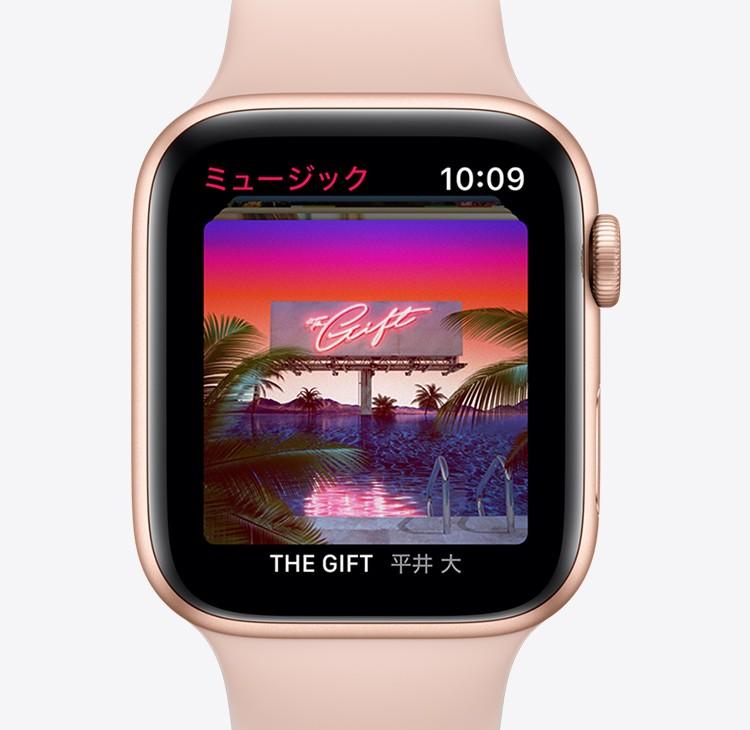 Apple watch 5 ストリーミングで5,000万曲を聴き放題