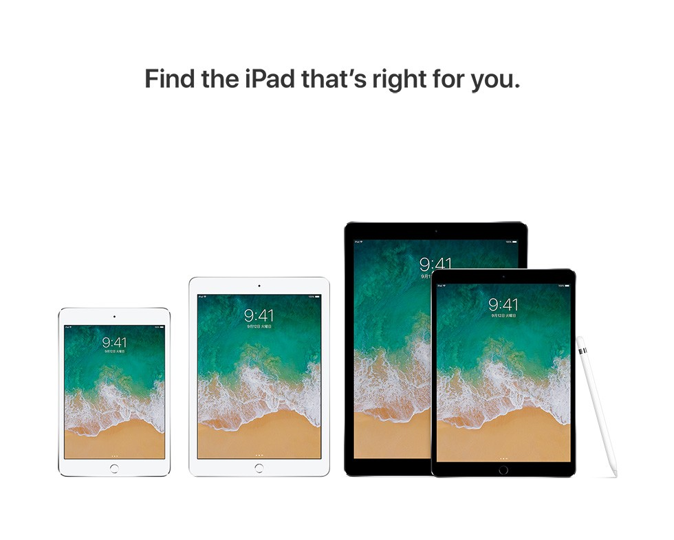 Find the iPad that's right for you.