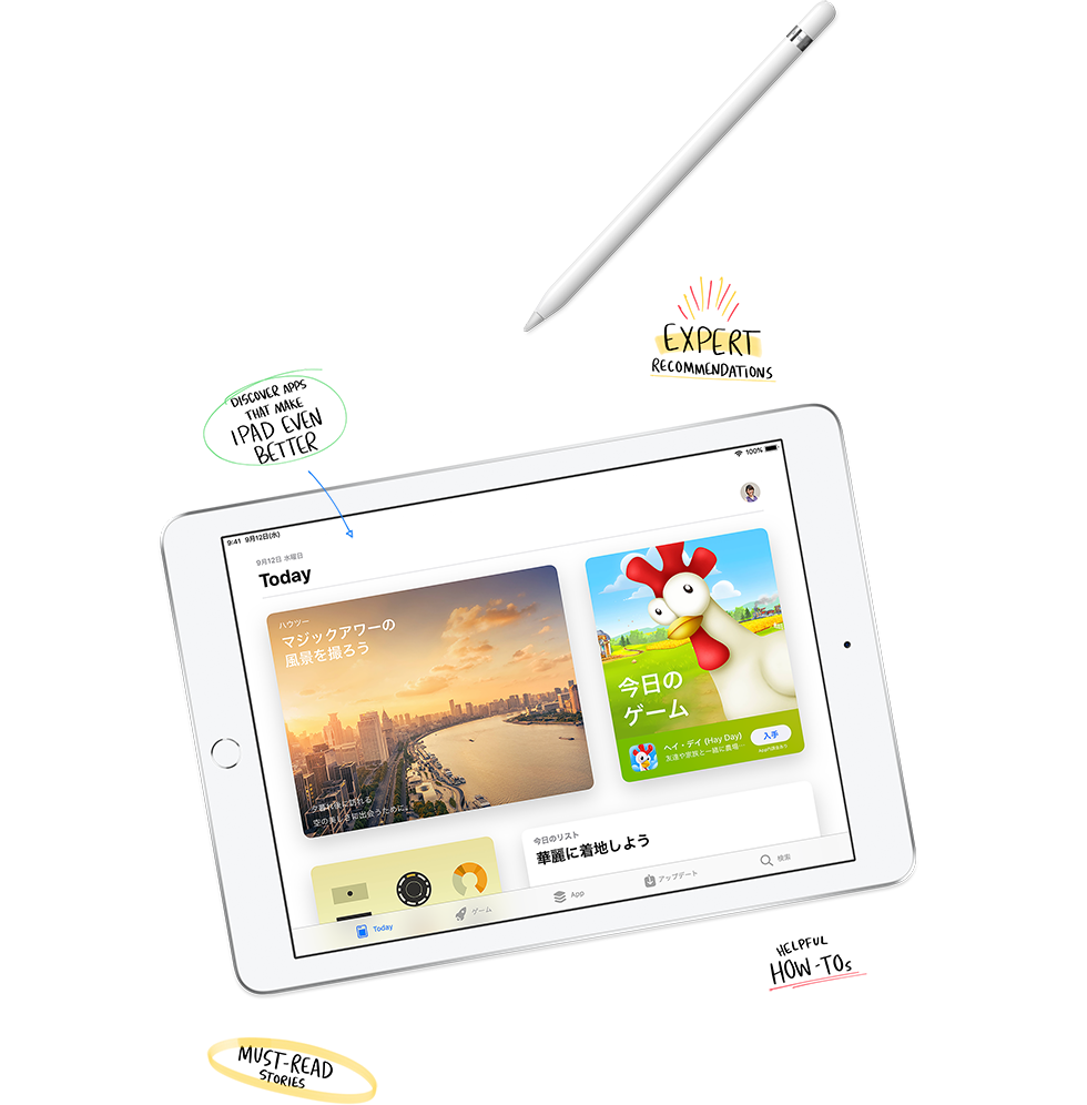 DISCOVER APPS THAT MAKE IPAD EVEN BETTER / EXPERT RECOMMENDATIONS / MUST-READ STORIES / HELPFUL HOW-TOs