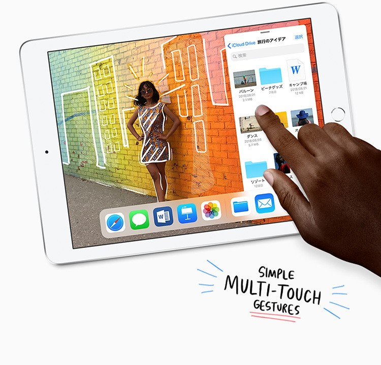 SIMPLE MULTI-TOUCH GESTURES