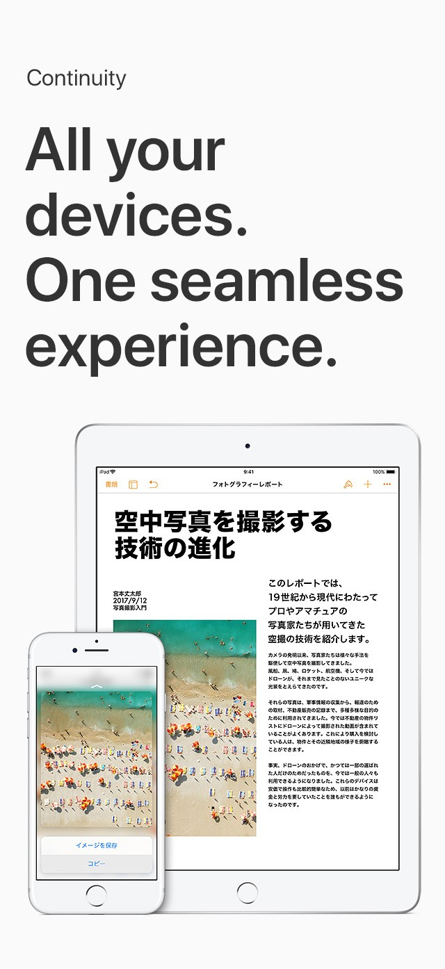 Continuity All your devices. One seamless experience.