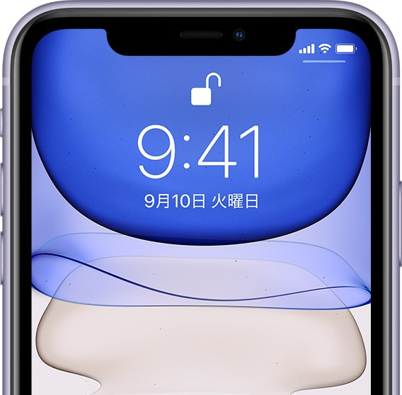 iPhone 11 Privacy Privacy is built in.