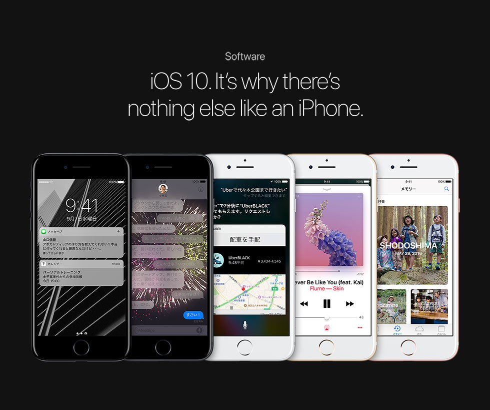 Software iOS 10. It's why there's nothing else like an iPhone.