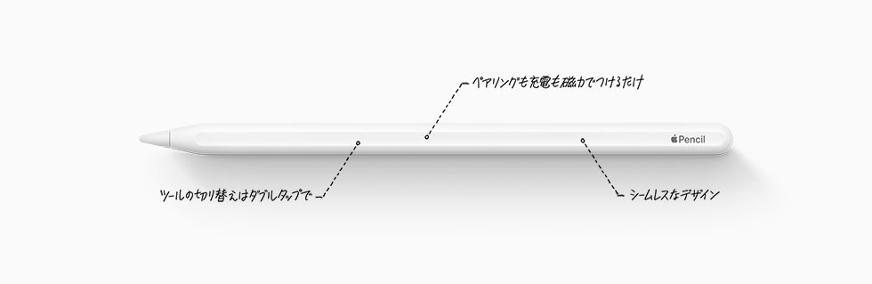 ツールの切り替えはダブルタップで/ペアリングも充電も磁力でつけるだけ/シームレスなデザイン