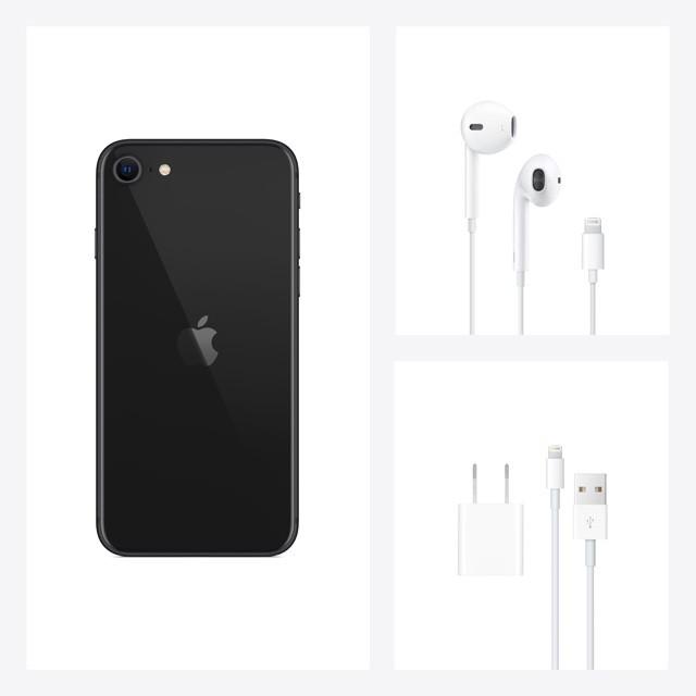 iPhone SE ブラック