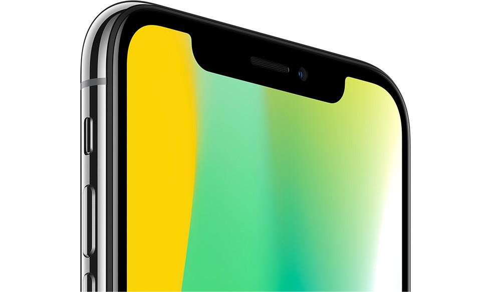 iPhone X シルバー上半分の前面画像