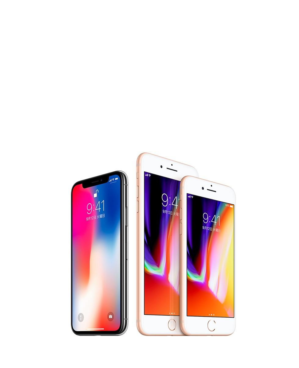 様々なiPhoneの機種が載っている画像