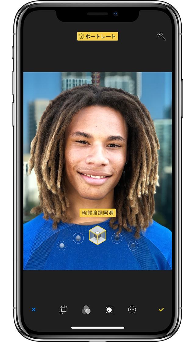iPhone X シルバーのスタジオ品質の照明機能でドレッドヘアの男性の髪型もはっきり美しく映し出されている画像