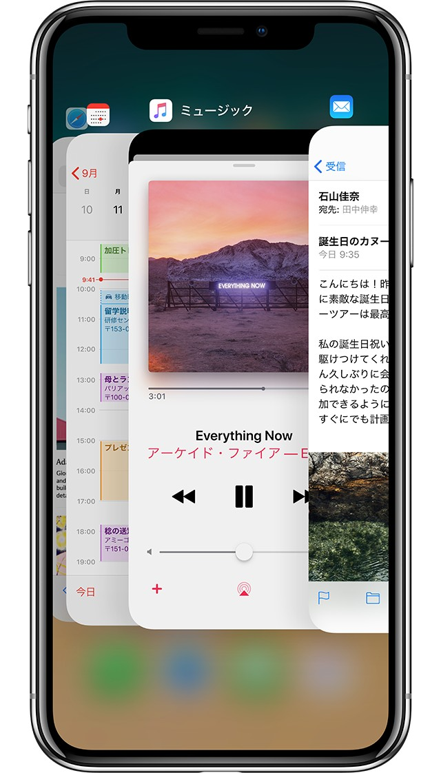 iPhone X シルバーの画面で3つのタブが同時に開かれている画像