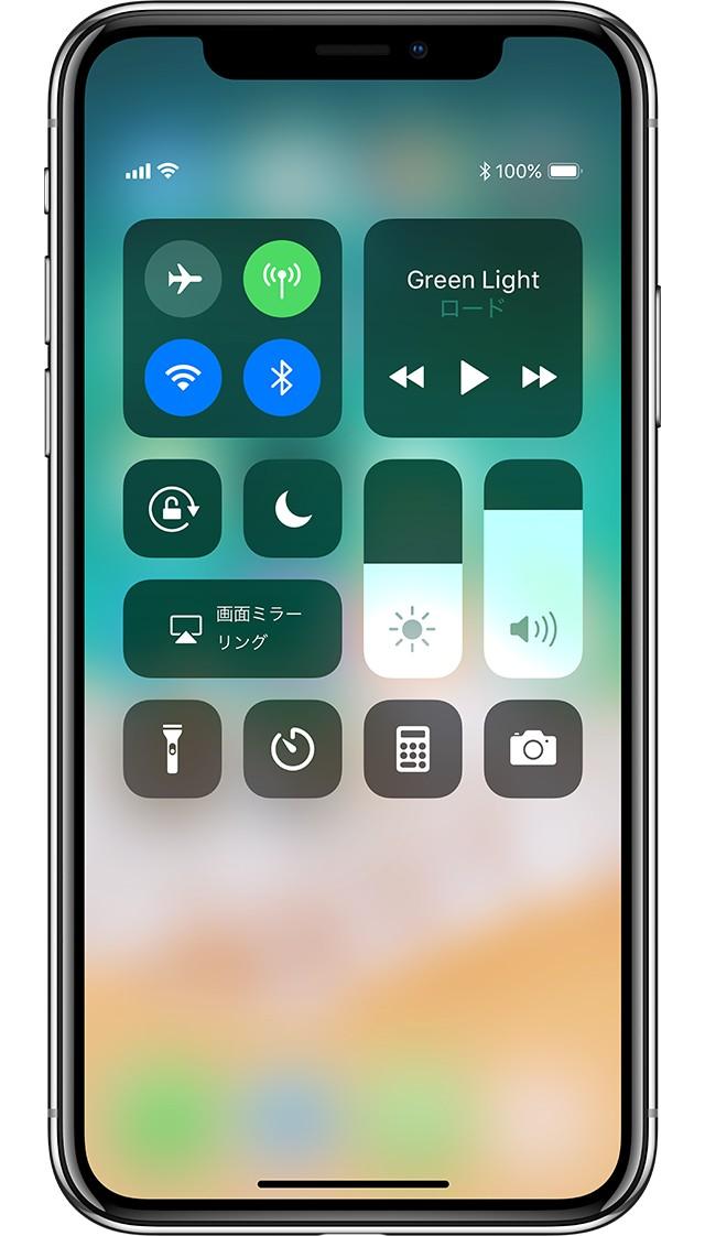 iPhone X シルバーの画面に親指で下から持ち上げられる簡易な機能一覧、飛行機モードや縦横ロックの設定できる画面が写っている画像