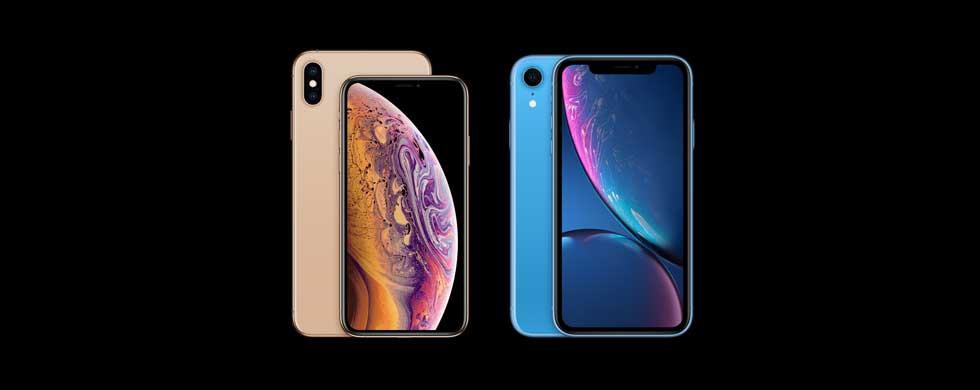 iPhone XS(テンエス)・iPhone XR(テン アール)。iPhoneのモデルを比較する。