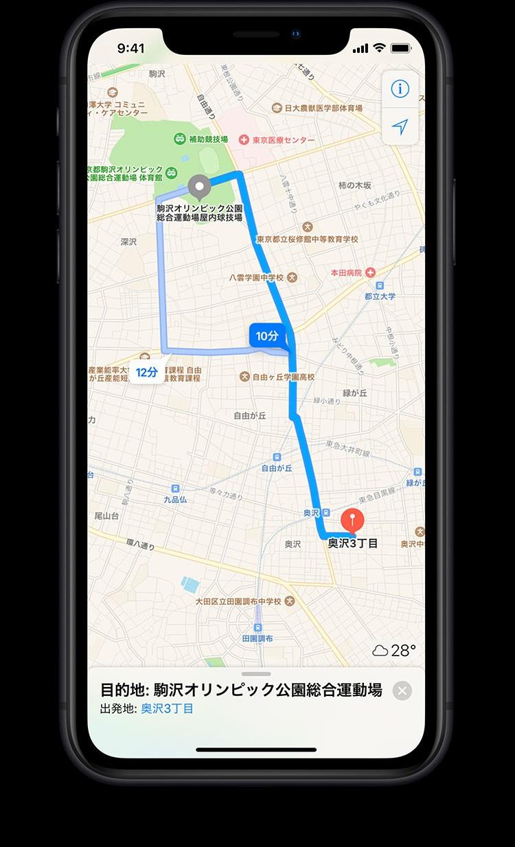 iPhone XR(テン アール)のオールスクリーンのデザイン例:マップ。