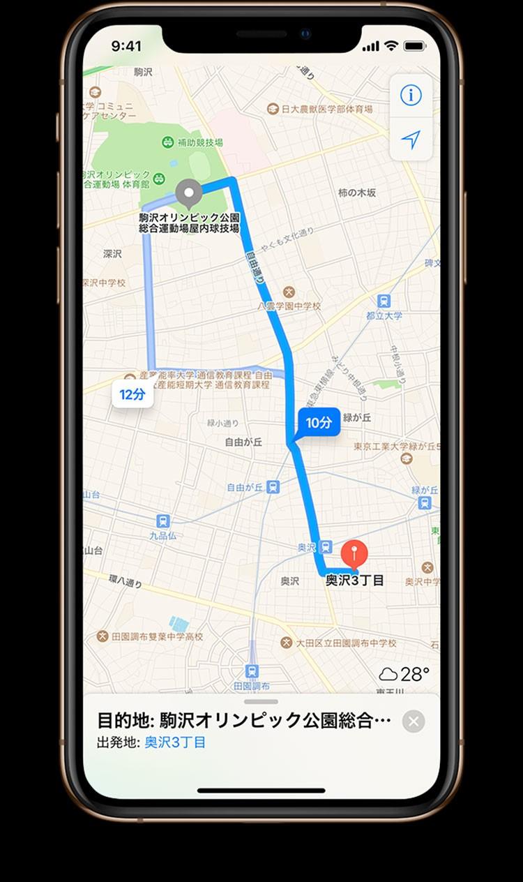 iPhone XS・iPhone XS Maxの画面に駒沢オリンピック公園駐車場までの地図が写っている画像