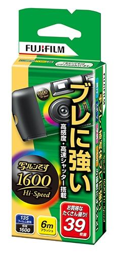 富士フィルム写ルンです画像