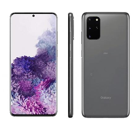 Galaxy S20+イメージ