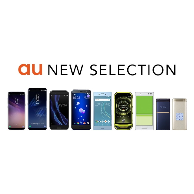 au NEW SELECTION