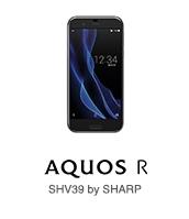 AQUOS Rのイメージ