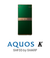 AQUOS K SHF33 by SHARP