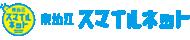 ロゴ: 東近江スマイルネット