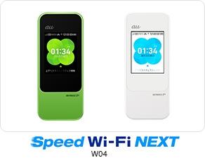 Speed Wi-Fi NEXT W04